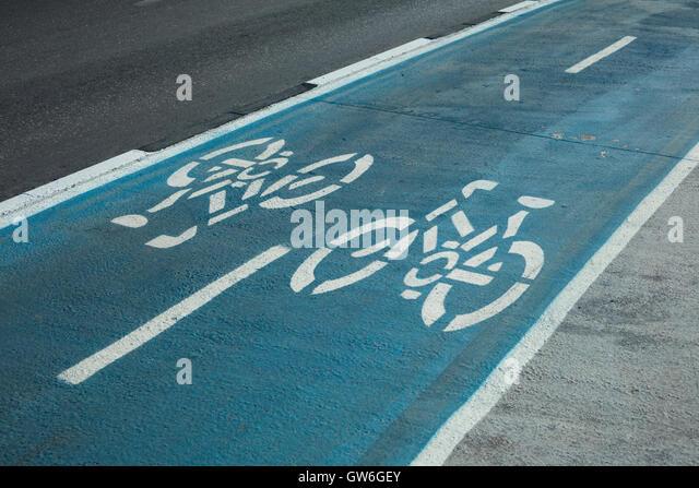 Detail der Bahn oder mit dem Fahrrad Radweg im Freien. Stockbild