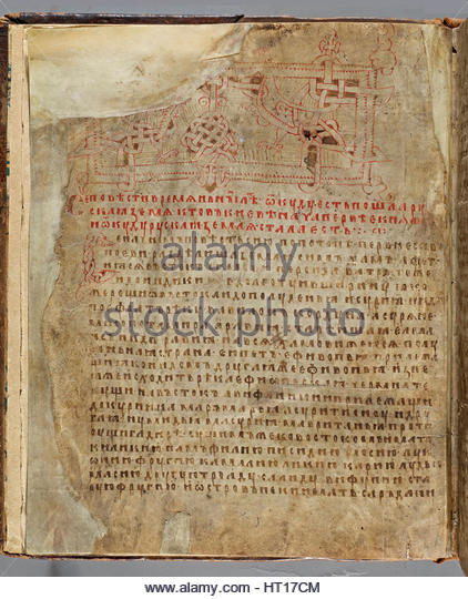Laurentian Kodex, 1377. Künstler: Historisches Dokument Stockbild