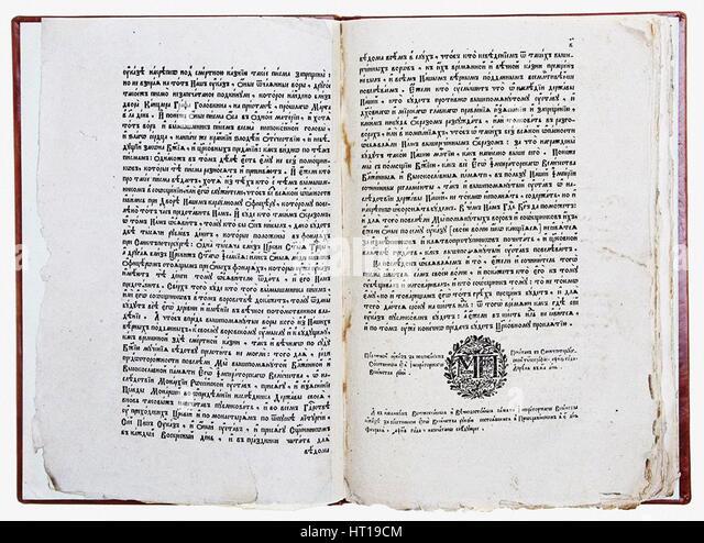 Doppelseite Theophan Prokopovichs Abhandlung Wahrheit über den Monarchen Willen, 1722. Künstler: Historisches Stockbild