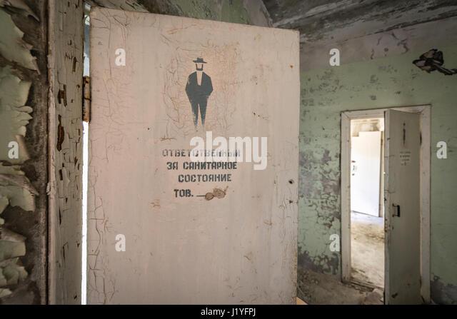 interior abandoned bathroom abandoned stockfotos interior abandoned bathroom abandoned bilder. Black Bedroom Furniture Sets. Home Design Ideas