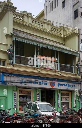 Popli Bros, Sport Shop, Trichy, Tamil Nadu, Indien, Asien Stockbild
