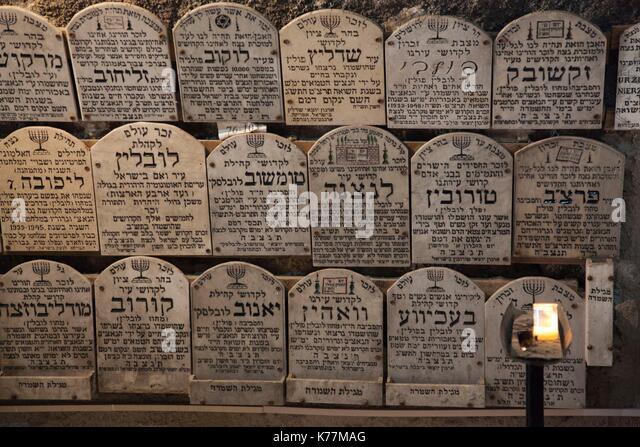 Israel, Jerusalem, alte Stadt, Mt. Zion, Kammer des Holocaust Gedenkstätte für Holocaust-Opfer 1939-1945 Stockbild