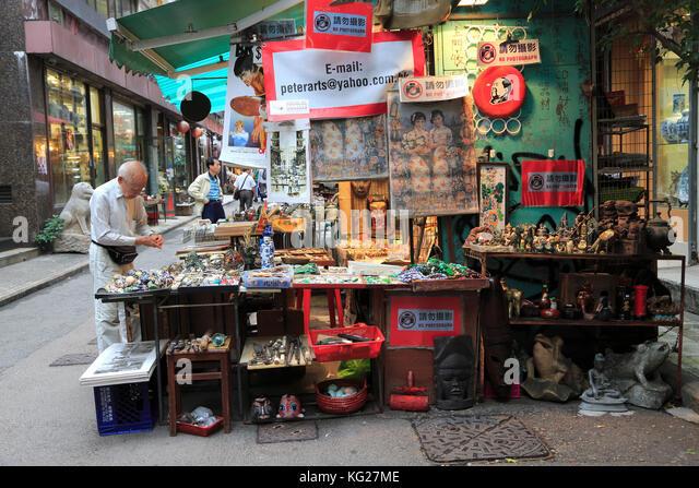 Cat Street Antiquitätenmarkt, Upper lascar Row, Sheung Wan, Hong Kong Island, Hong Kong, China, Asien Stockbild