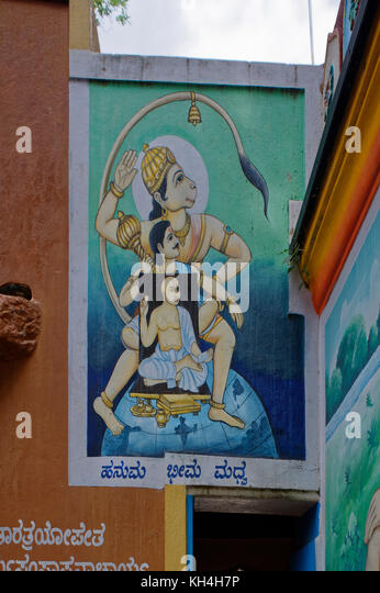 Hanuman und Anhänger Gemälde an der Wand des anjaneya Tempel, Karnataka, Indien, Asien Stockbild