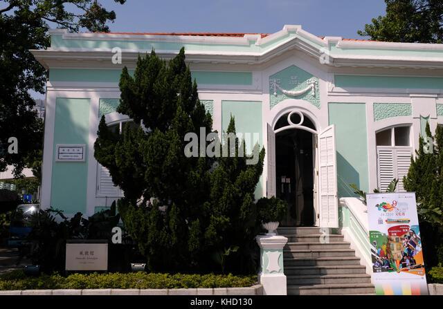Nostalgische Haus, Avenue de Praia, Taipa Macau Stockbild