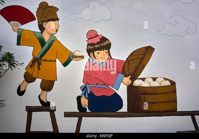 Wand Kunst, Chinesische Abbildung. Stockbild