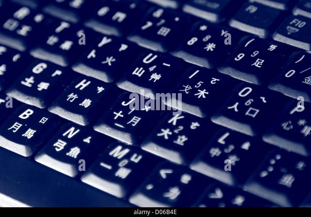 Teclados con luces Imagen De Stock